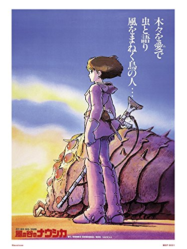 onthewall Nausicaa Studio Ghibli Poster Kunstdruck