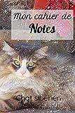 Mon Cahier de Notes Chat sibérien: Pour les passionnés de chat sibérien |7x9 pouces | 100 pages | Cadeau à offrir pour un anniversaire | fête des mères