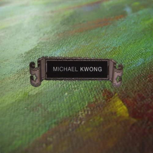 Michael Kwong