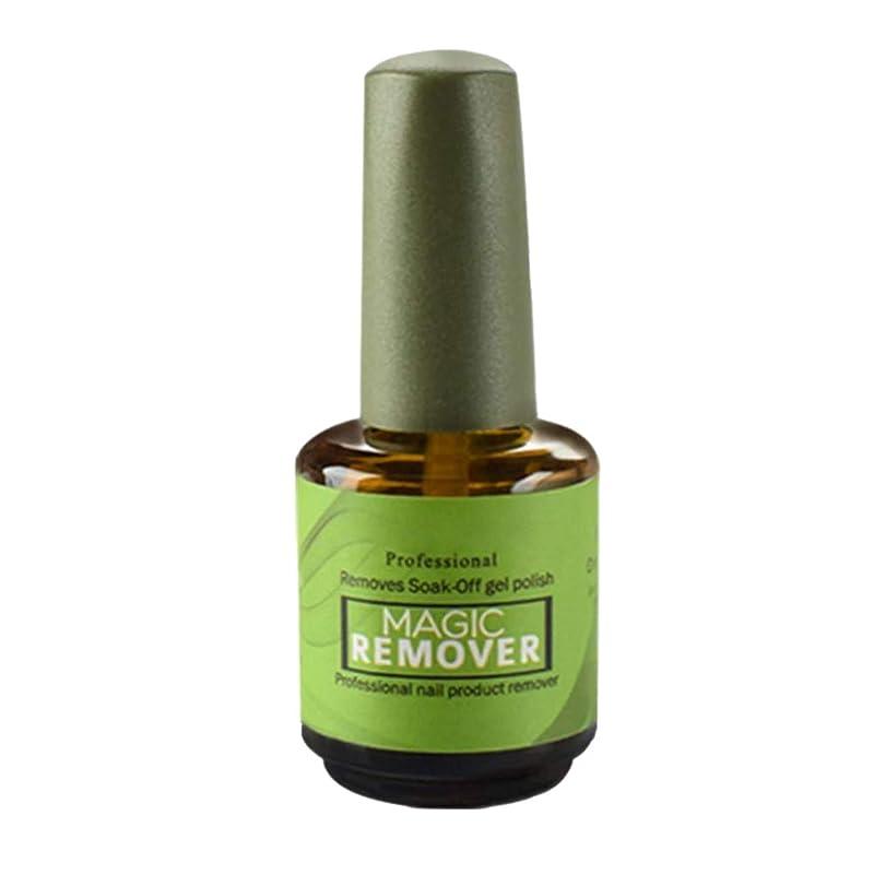 ギャロップ裏切るシャットAylincool荷を下すマニキュアの脱脂剤はマニキュアを除去しますゲルプロフェッショナルバーストクリーン脱脂剤