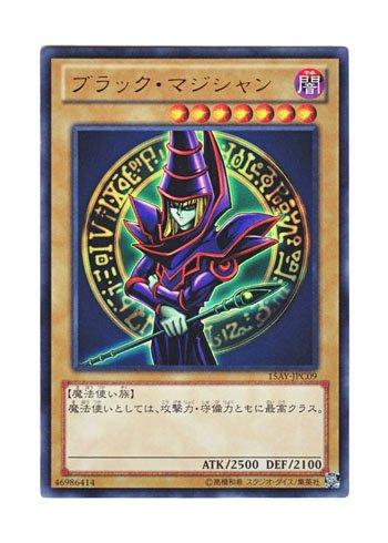 遊戯王 日本語版 15AY-JPC09 Dark Magician ブラック・マジシャン (ウルトラレア)