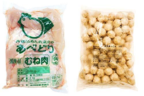 国産 鶏むね肉 肉団子(鶏つくね団子) 冷凍品セット (鶏つくね 1kgセット)