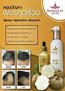 2 Bottles of Busbarat Shampoo Herb Pueraria Mirifica Anti Hair Fall Nourish Black Hair Stimulate New