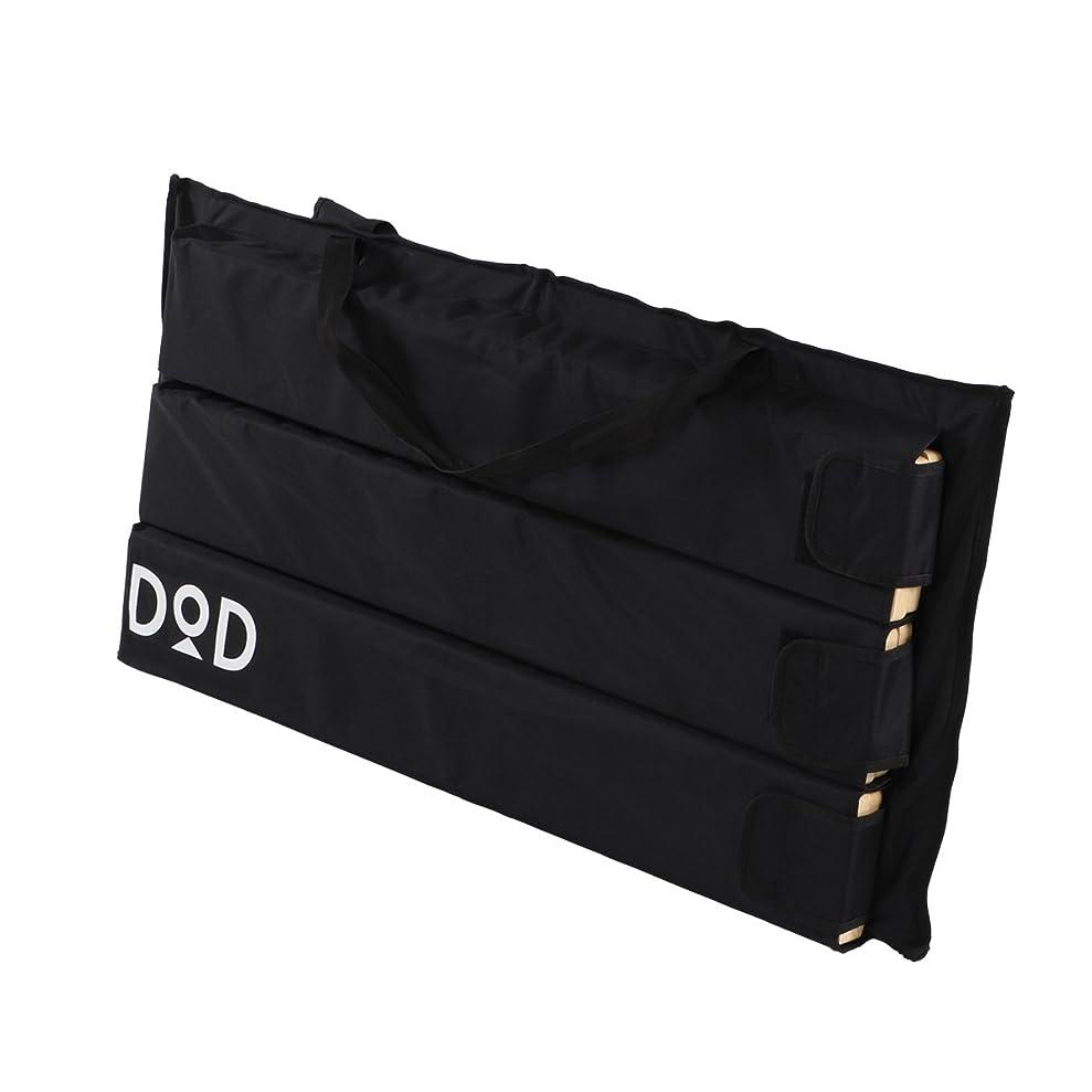 血まみれ年齢第二にDOD(ディーオーディー) テキーラバッグ テキーラテーブル2セット分が収納できる専用バッグ B4-556
