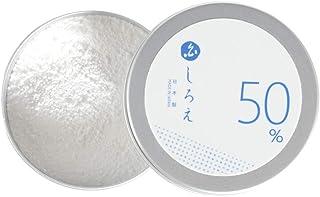 しろえ ホワイトニングパウダー 歯磨き粉 ホワイトニング はみがき粉 歯みがき粉 無添加 アパタイト 50%(国産天然卵殻 アパタイト)配合 歯 ほわいとにんぐ 日本製 20g