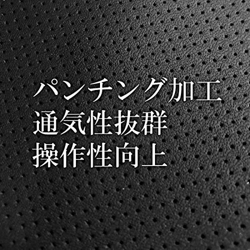 Catfight『ハンドルカバー編み込み』
