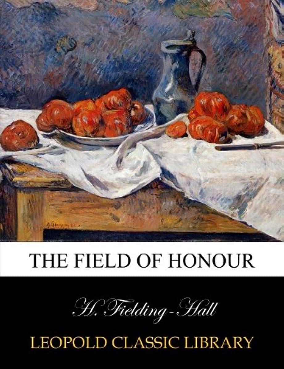 行う無知値The field of honour