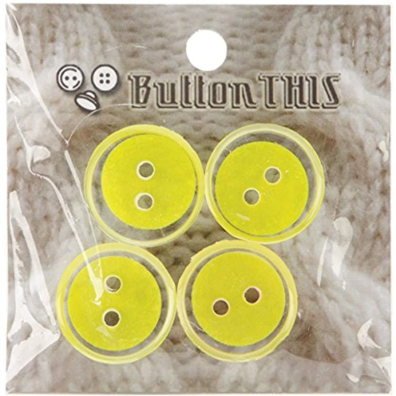 ButtonTHIS Solid Color Buttons, 1-Inch, Yellow, 4-Pack