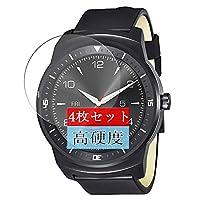 4枚 Sukix フィルム 、 LG G Watch R W110 向けの 液晶保護フィルム 保護フィルム シート シール(非 ガラスフィルム 強化ガラス ガラス ケース カバー ) 修繕版