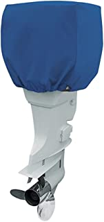 COCO Outboard Motor Cover Waterproof Boat Motor Cover up to (25-50HP, 50-115 HP,115-225 HP) Mildew Resistant, and UV Resistant with Thick Polyester Fabric