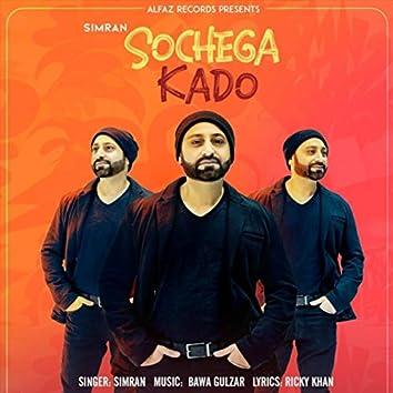 Sochega Kado