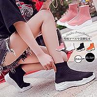 [アライブ] ソックス スニーカー レディース 軽量 厚底 ブーツ ハイカット 合成繊維 23.0cm(36) ピンク