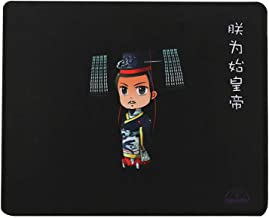 Terracotta Army Cartoon The First Emperor Gaming Mouse Pad with Non-Slip Rubber Base 260×210×3mm