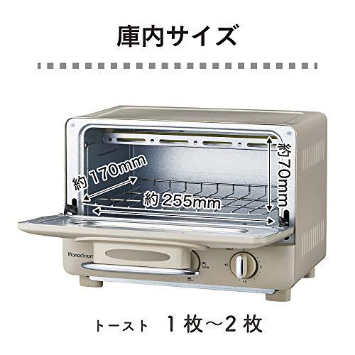 モノクロームオーブントースター1000WホワイトレトロMOS-1028/W[Amazon限定ブランド]