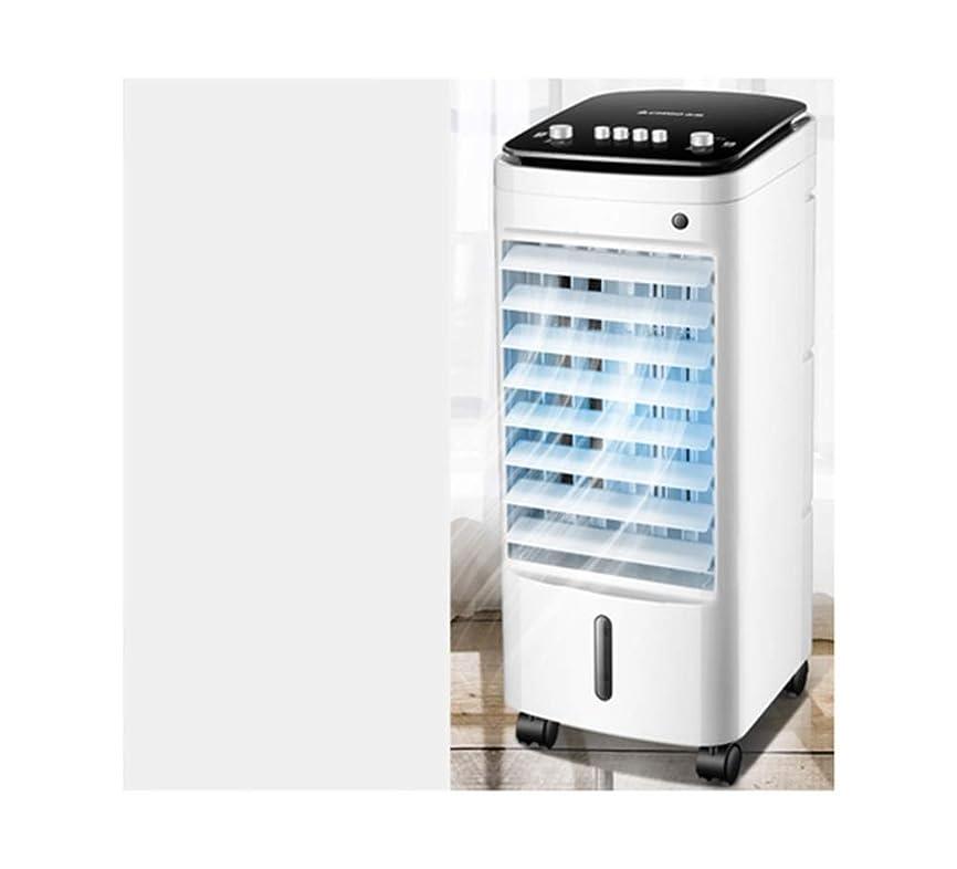 去る機動発明Old.Seller - エアクーラー 空気クーラー - シンプルな個性家庭用冷却ファンクーラー移動冷却ファン小型エアコン絶妙で耐久性のあるクーラー