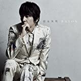 BATON(初回限定盤A)(DVD付)