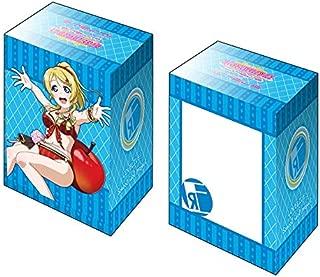 ブシロードデッキホルダーコレクションV2 Vol.767 ラブライブ!『絢瀬 絵里』Part.2
