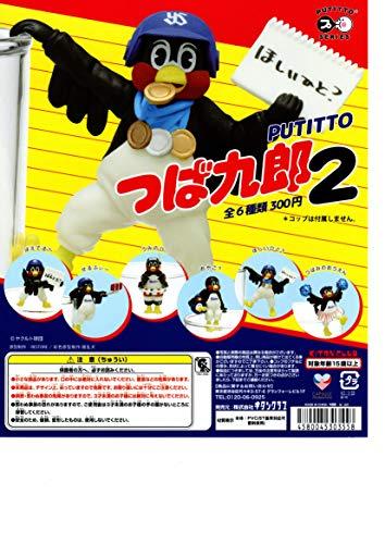 PUTITTO つば九郎2 [全6種セット(フルコンプ)]