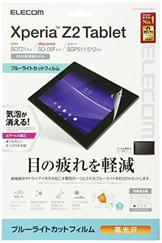 【2014年モデル】ELECOM SONY Xperia Z2 Tablet 液晶保護フィルム 目が疲れにくい ブルーライトカット TBM-SOZ2AFLBLG