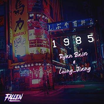 1 9 8 5 (feat. Ryan Baier & Luong_jiang)