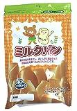 低脂肪乳ミルクパン 45g×10袋