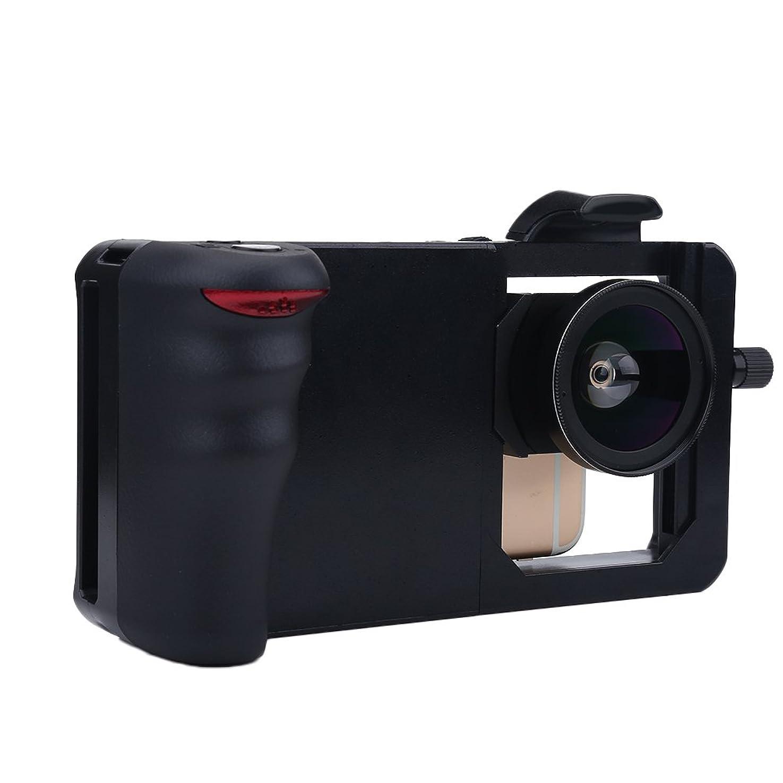 ボイコット代わりにを立てるフライカイトスマートフォンビデオリグ、Fosaハンドヘルドグリップ 撮影録画スタビライザーショルダーベルト、ワイドアングル、マクロレンズ、スマートフォン用 Bluetooth接続を備えた 電話機のSLRホルダー 5.5インチ以下