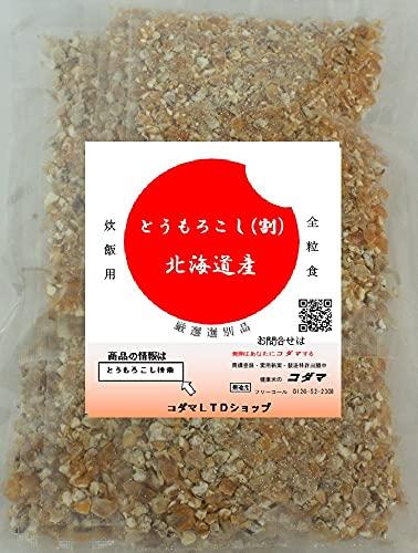 北海道産 とうもろこし割 分包タイプ 25g×8袋×2パック