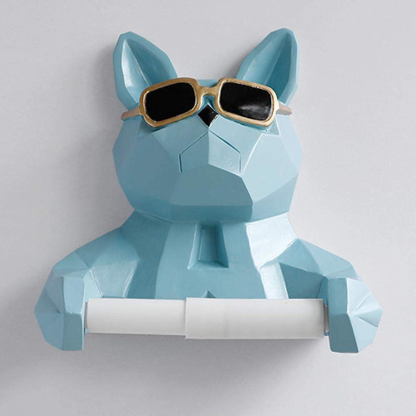 信念要求均等にShiSyan ティッシュケース おしゃれ ティッシュボックスティッシュボックスストレージボックスティッシュホルダークリエイティブ動物の頭部像置物ティッシュホルダートイレ洗面所の壁の家の装飾のロール紙のティッシュボックスホルダー-Blue_Dogハンギング 卓上 収納 便利 インテリア 家庭事務室に適しています
