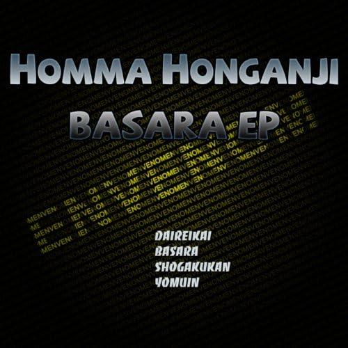 Homma Honganji