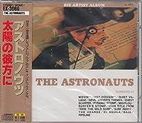 アストロノウツ/ベスト~太陽の彼方に EX3069