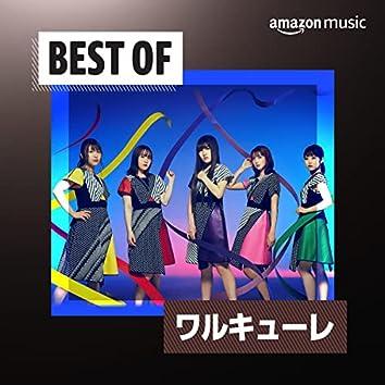 Best of ワルキューレ