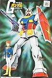プラモデル 機動戦士ガンダム 『1/144 RX-78モビルスーツ ガンダム』 バンダイ模型 ベストメカコレクション