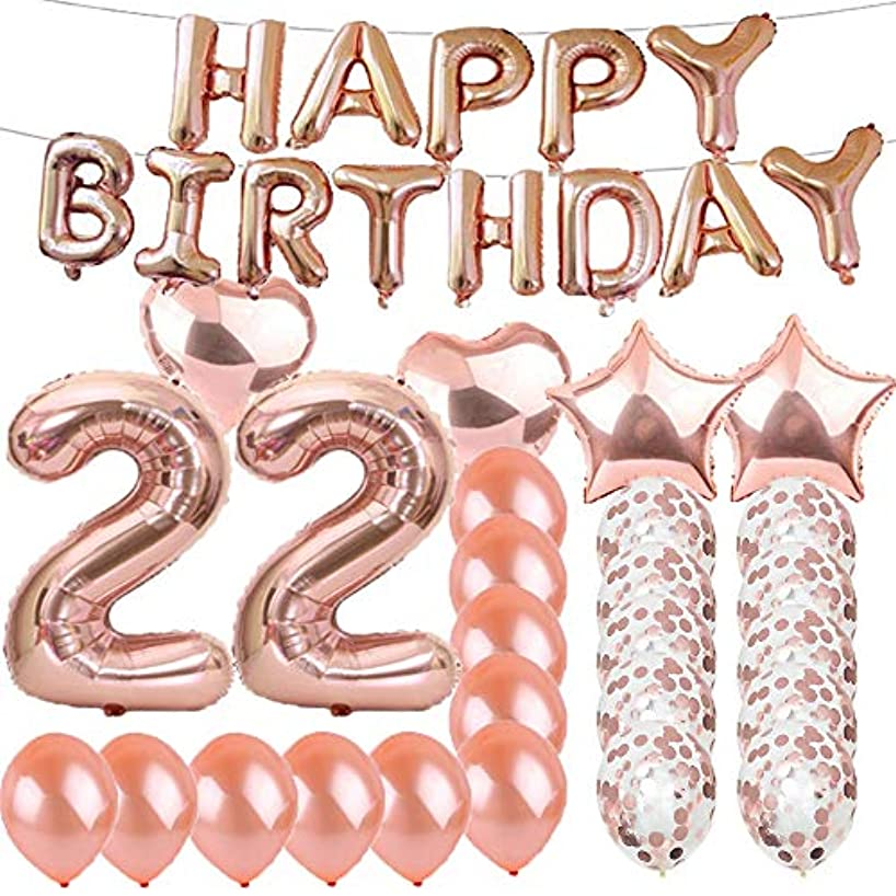 Sweet 22th Birthday Decorations Party Supplies,Rose Gold Number 22 Balloons,22th Foil Mylar Balloons Latex Balloon Decoration,Great 22th Birthday Gifts for Girls,Women,Men,Photo Props
