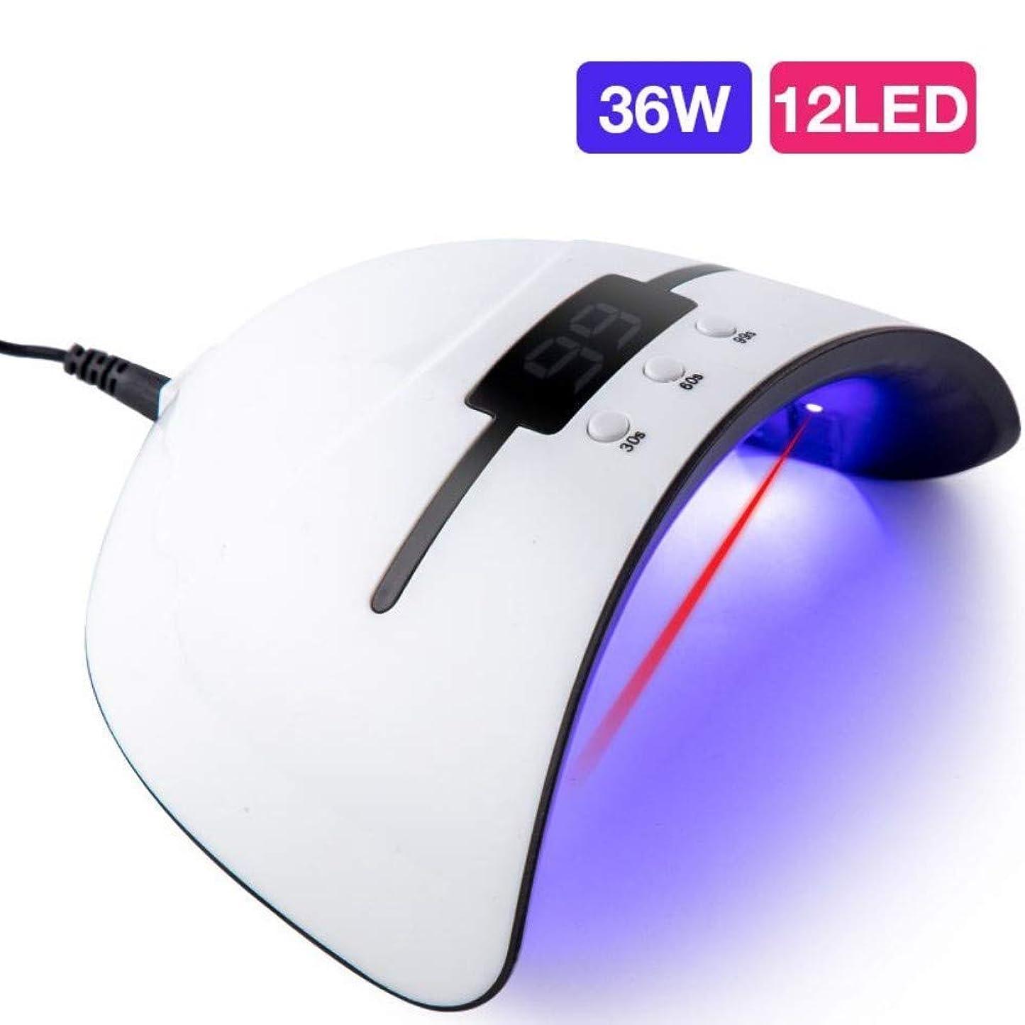 悲観的カーフ割り当てるネイルドライヤー36W UV LEDネイルランプ硬化ランプ3タイマー付きネイルドライヤーすべてのタイプ用マニキュアジェル12 LED設定USBコネクタ