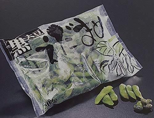 塩ゆで 黒豆 枝豆 500g×20P えだまめ 業務用 冷凍