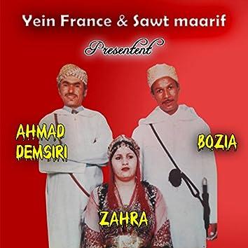 Chowr Awa Hli (feat. Sahra, Boziya)