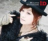 ID (初回生産限定盤) (DVD付) (特典なし)