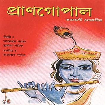 Pran Gopal