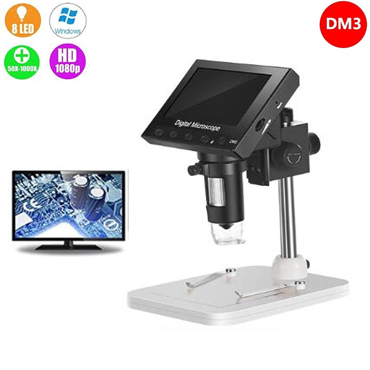 グリルコピー引用顕微鏡、1000x 倍率1080P HD、プラスチック製のリフトスタンド付きコンピューターと互換性あり