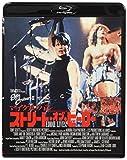 ストリート・オブ・ヒーロー[Blu-ray/ブルーレイ]