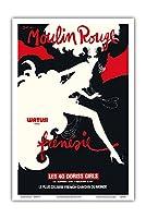 ムーランルージュ舞踏会 - パリ、フランス - 熱狂的なワトゥシダンス - 40人のドレスを着用した女性 - ムーラン・ルージュ・キャバレー - ビンテージな劇場のポスター によって作成された ルネ・グリュオ c.1970 - アートポスター - 31cm x 46cm