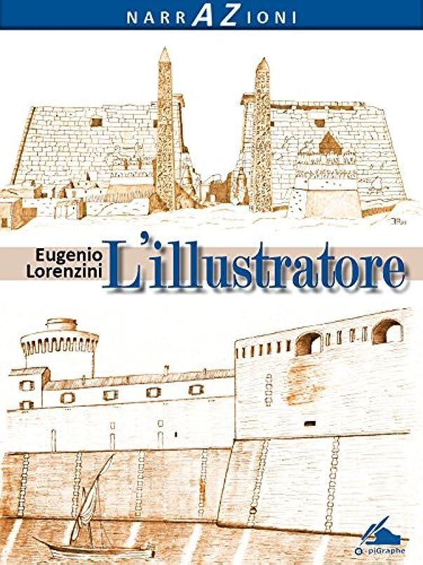 検証朝の体操をする非公式L'Illustratore (Narrazione Vol. 1) (Italian Edition)