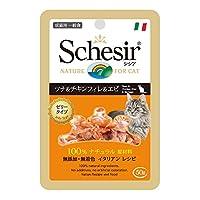 シシア (Schesir) キャット パウチ ツナ&チキン&エビ 50g×30個
