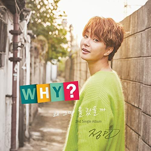 Starship Entertainment JEONGMIN Boyfriend - Why? (2nd Single Album) Album+Folded Poster