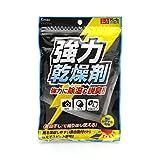 Kenko 乾燥剤 ドライフレッシュ シートタイプ 6枚入 シリカゲルタイプ 繰り返し使用可能 DF-BW206