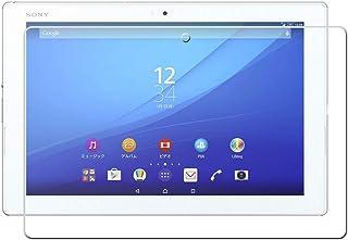 TRkin Sony Xperia Z2 Tablet SGP512 強化ガラスフィルムSony Xperia Z2 Tablet SGP512 液晶保護フィルム 気泡ゼロ 99%高透過率 硬度9H 指紋防止 飛散防止 耐衝撃 超薄0.3mm ...