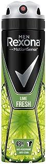 يوفر ريكسونا لايم فريش حماية على مدار 48 ساعة من العرق والرائحة غير المرغوبة. يحتوي على الليمون الأخضر، المعروف بتحييد الر...