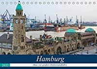 Hamburg - Ahoi zur grossen Hafenrundfahrt (Tischkalender 2022 DIN A5 quer): Erleben Sie grossartige maritime Ansichten der Freien und Hansestadt Hamburg (Monatskalender, 14 Seiten )