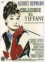 a直輸入、小ポスター、イタリア版「ティファニーで朝食を」オードリー・ヘップバーン