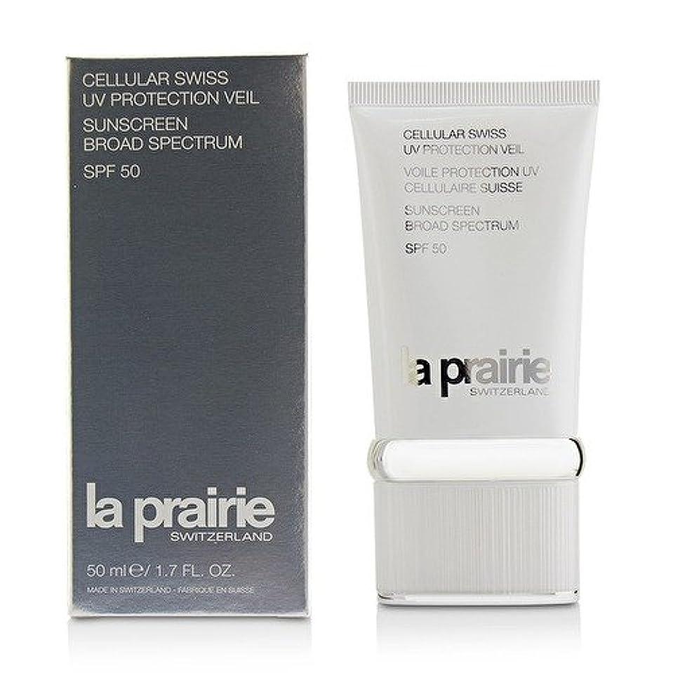 丁寧アルカトラズ島セマフォラプレリー Cellular Swiss UV Protection Veil SPF50 50ml/1.7oz並行輸入品